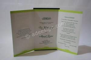 Kartu Undangan Pernikahan Semi Hard Cover Wulan dan Zaini 3 300x199 - Kartu Undangan Pernikahan Semi Hardcover Wulan dan Zaini