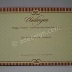 Undangan Pernikahan Semi Hardcover Nurul dan Imam
