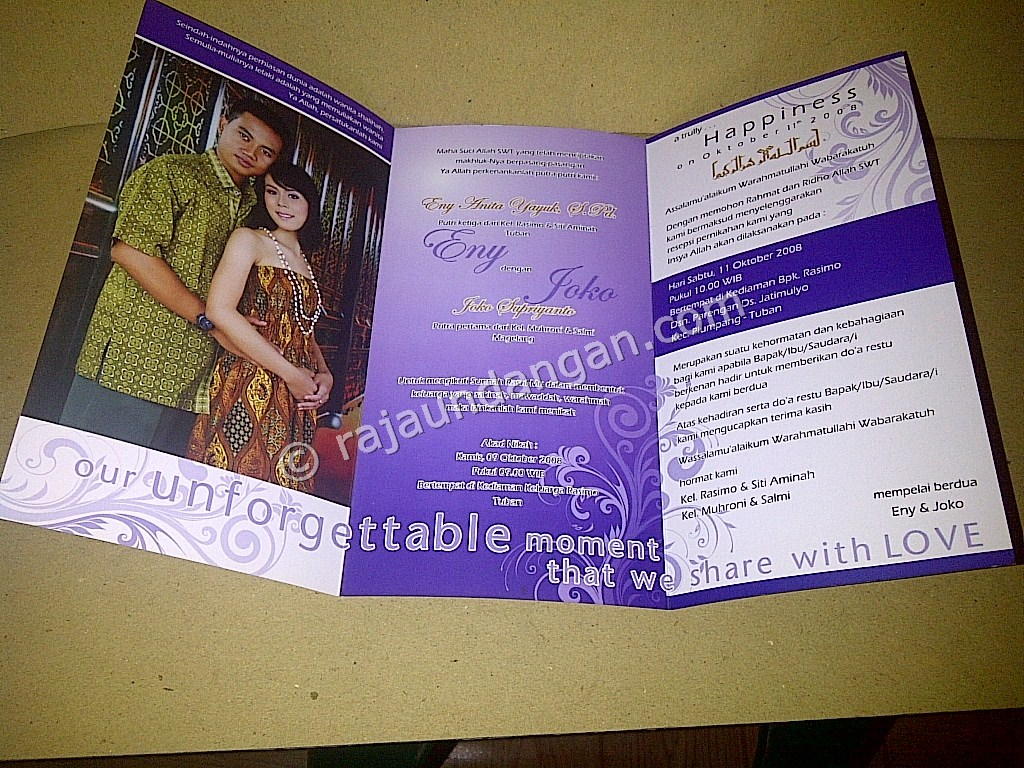 Undangan Softcover Eny dan Joko 3 - Membuat Wedding Invitations Eksklusif di Jeruk