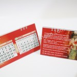 Undangan Pernikahan Model Kalender Meja 4