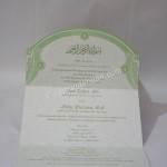 Undangan Pernikahan Softcover Jihan dan Luky