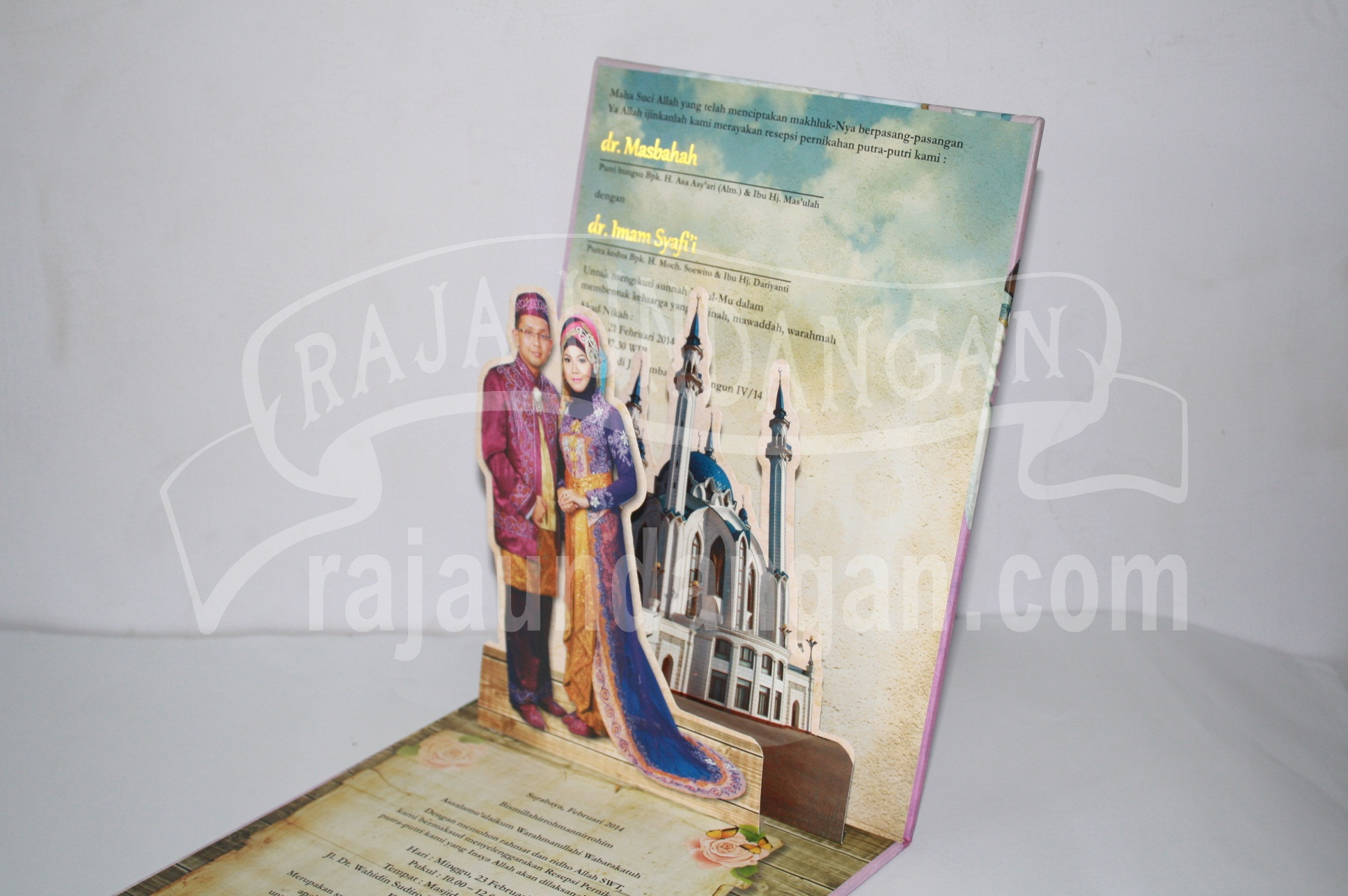 Undangan Pernikahan Hardcover Pop Up 3D Baha dan Imam EDC 49 2 - Membuat Wedding Invitations Unik dan Simple di Sawahan