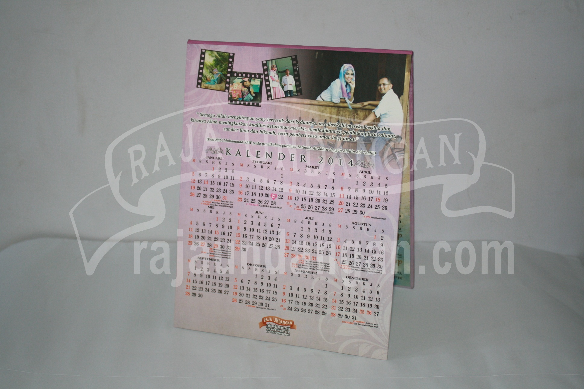 Undangan Pernikahan Hardcover Pop Up 3D Baha dan Imam EDC 49 4 - Pesan Wedding Invitations Murah di Warugunung
