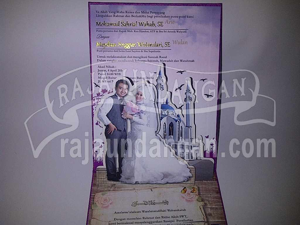 IMG 20140512 00169 - Cara Mencetak Wedding Invitations Unik dan Eksklusif
