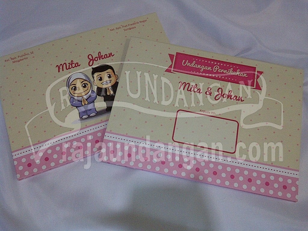 IMG 20150808 00963 - Cara Mencetak Wedding Invitations Unik dan Eksklusif