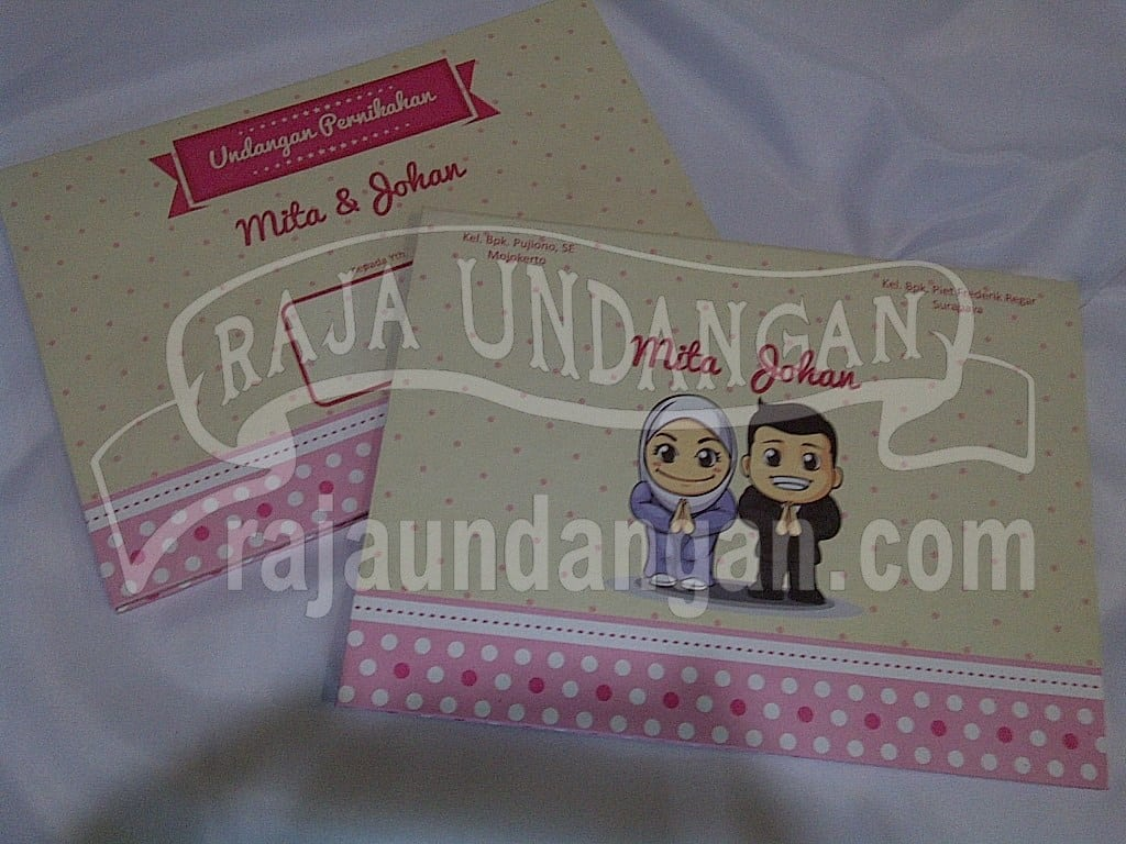 IMG 20150808 00964 - Tutorial Mengerjakan Wedding Invitations Simple dan Elegan